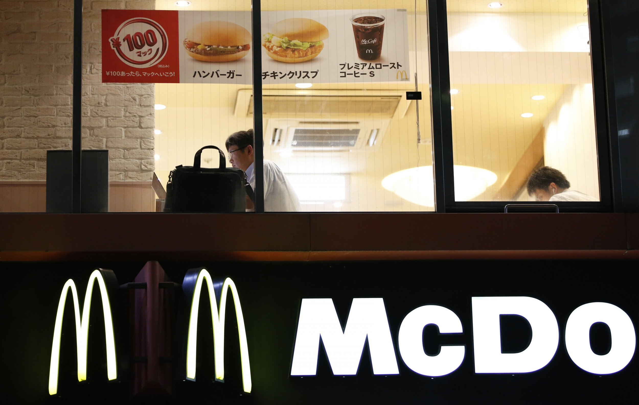 McDonald's China Scandal