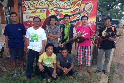 Khun_Narin_Press_Photo_2