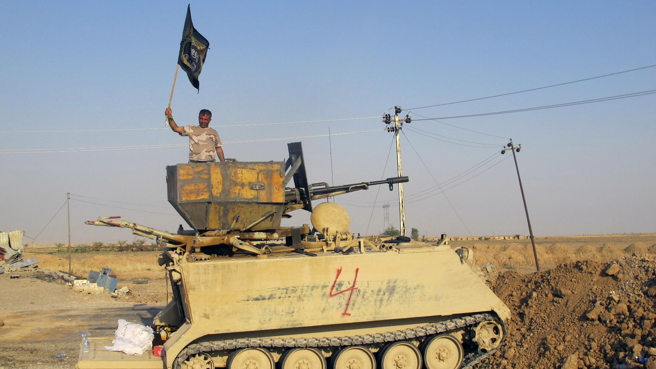 iraq air strikes