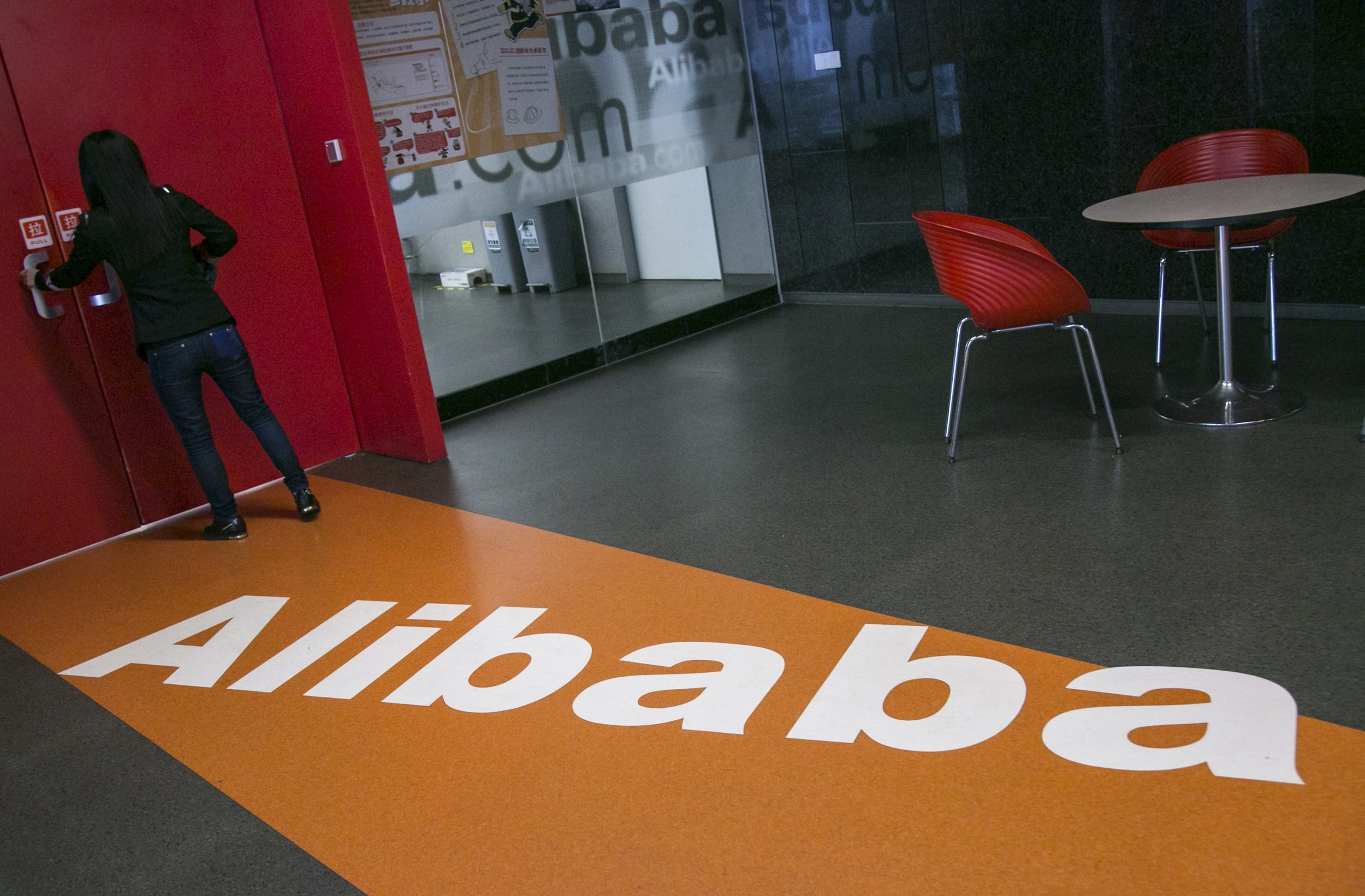 Alibaba: The $200 Billion 'Open Sesame' Alibaba