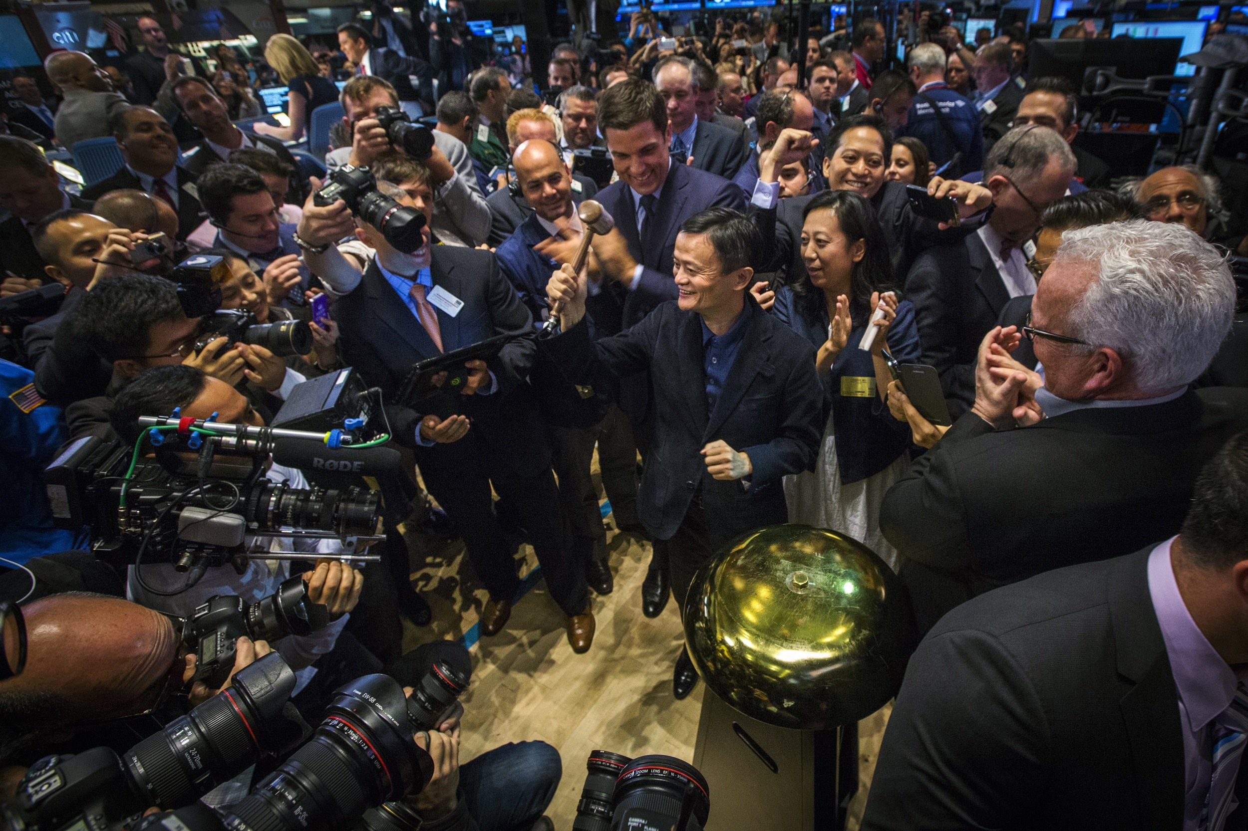 Alibaba Group Holding Ltd. founder Jack Ma