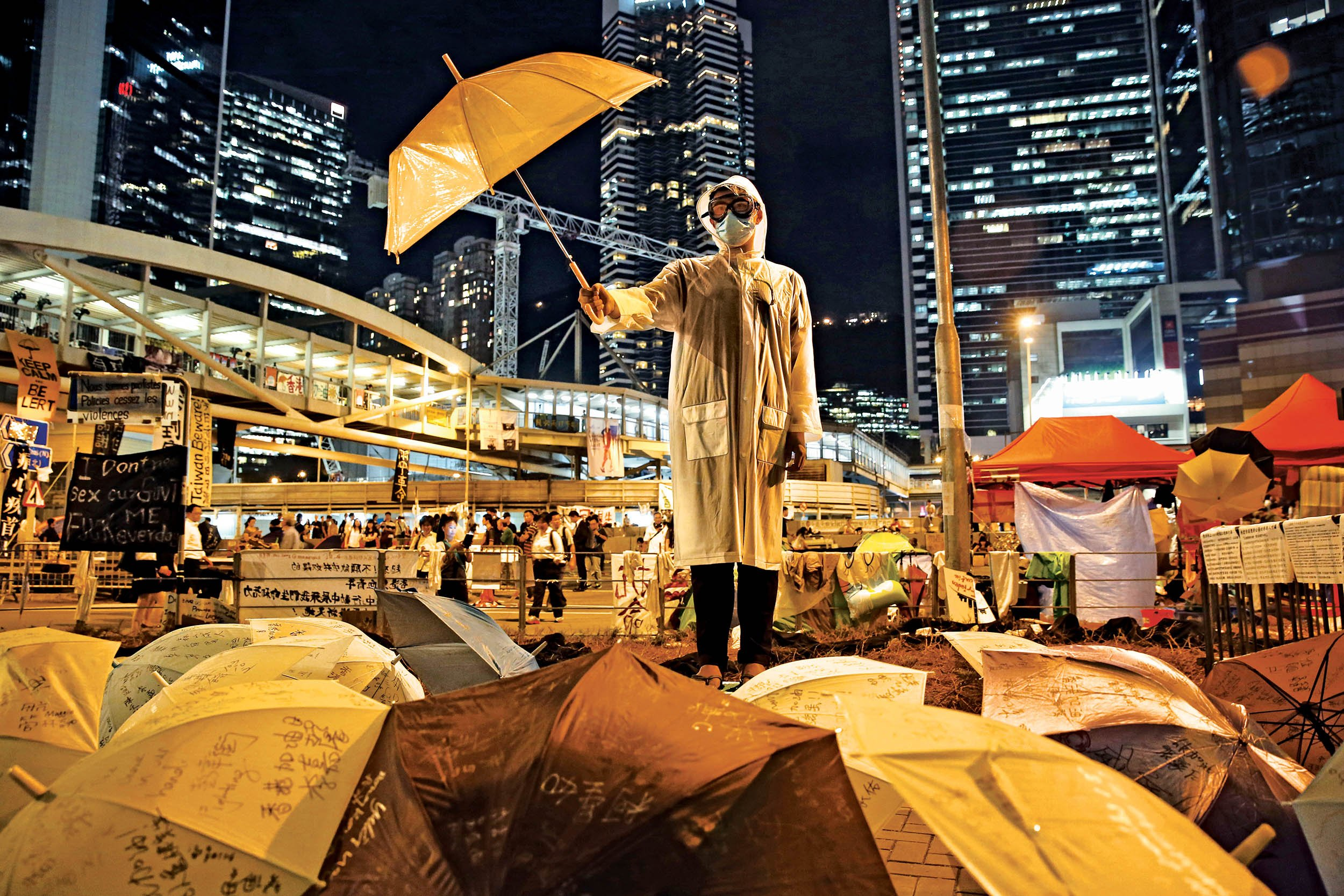 Umbrella Organization