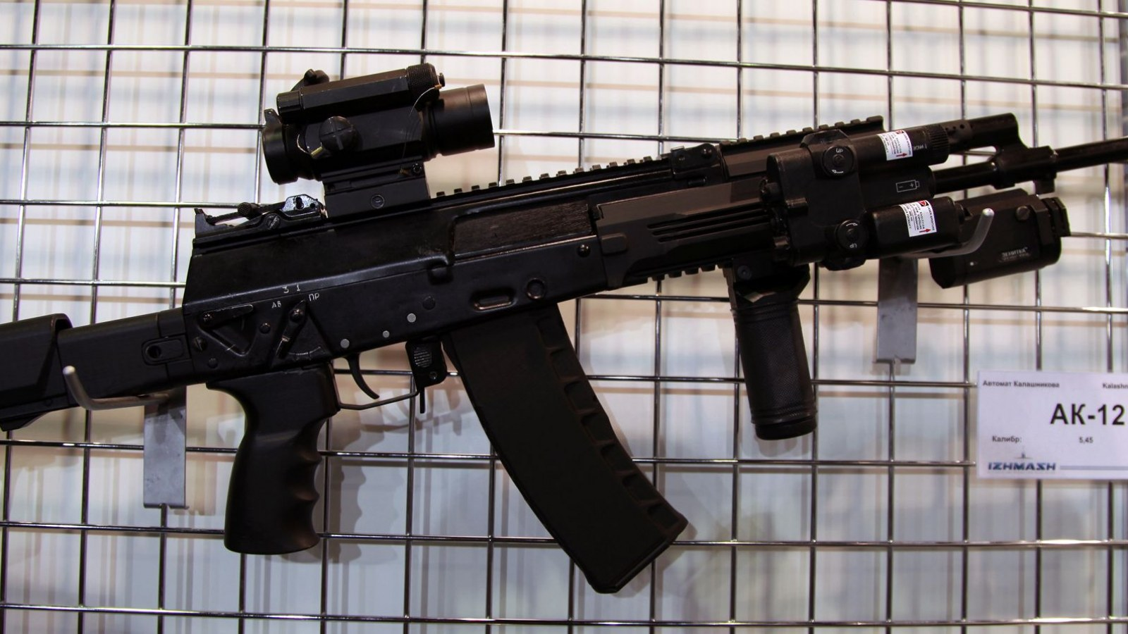 New Kalashnikov Aims to Restore Brand to Former Glory