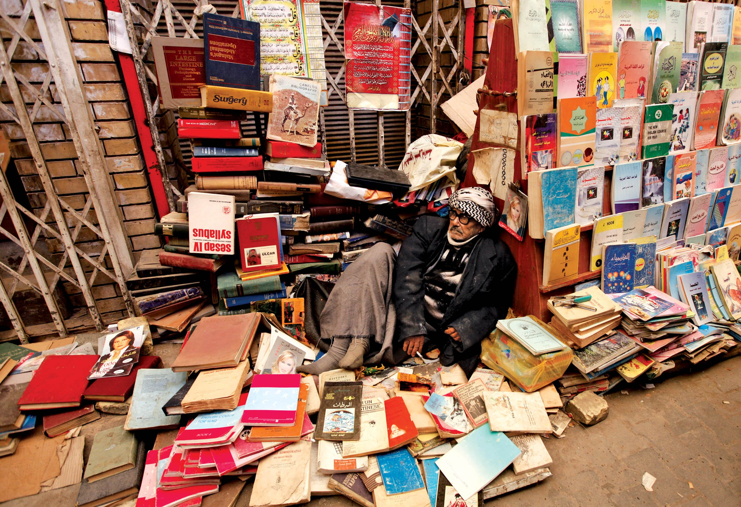 12_26_LiteraryBaghdad_02