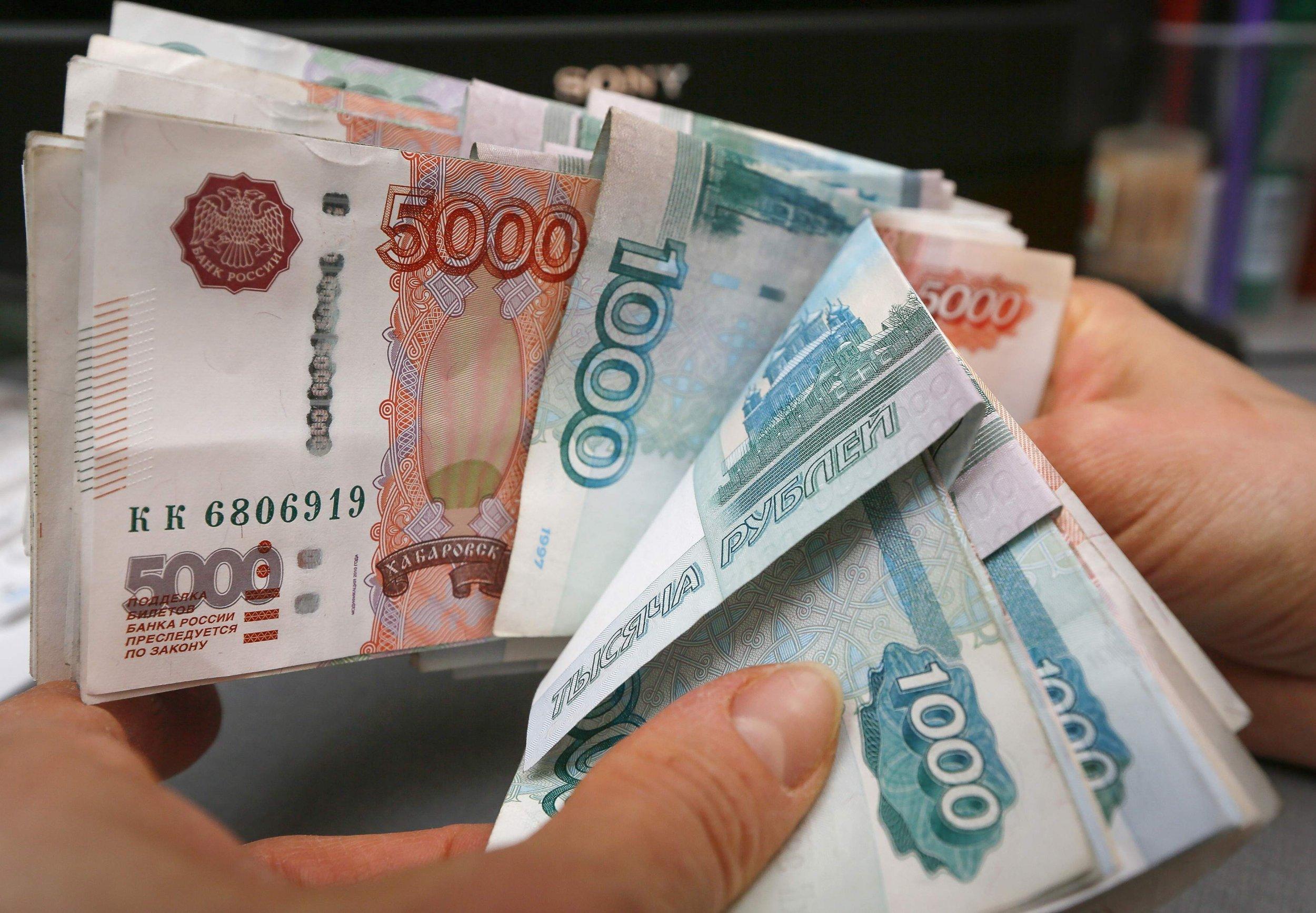 Bsb Edv Dienstleistung Free Currency Charts