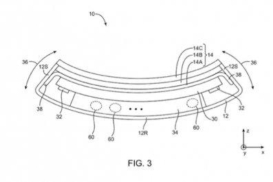 Apple patent phone