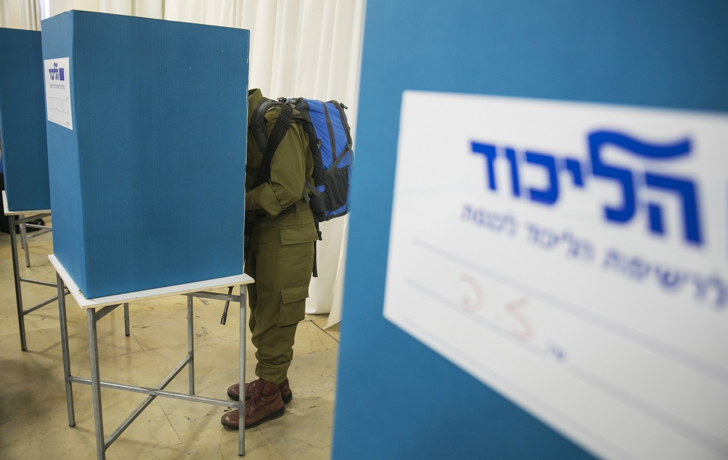 israel election