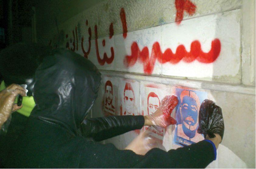 Syria graffiti
