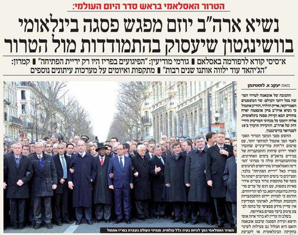01_14_World_Leaders_Photoshop
