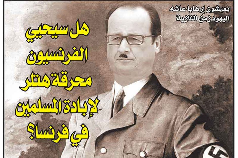Hollande Hitler
