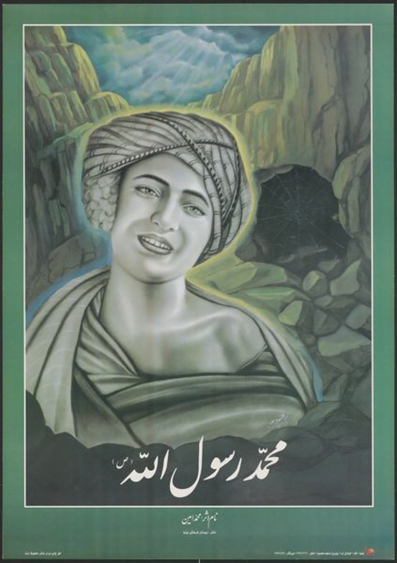 Figure 5, Young Muhammad poster, Iran, 1990s, V&A