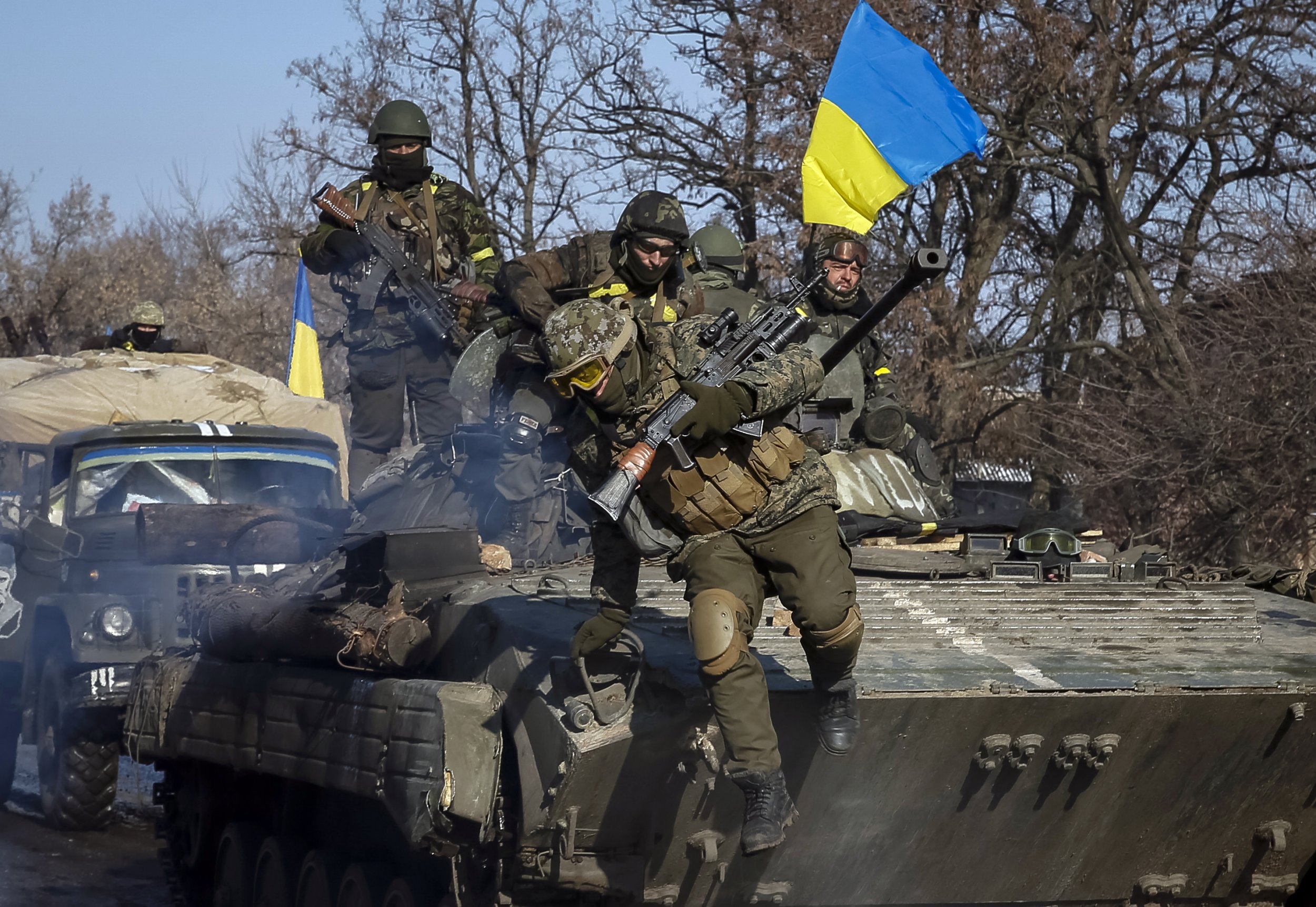Ukrainian Armed Forces