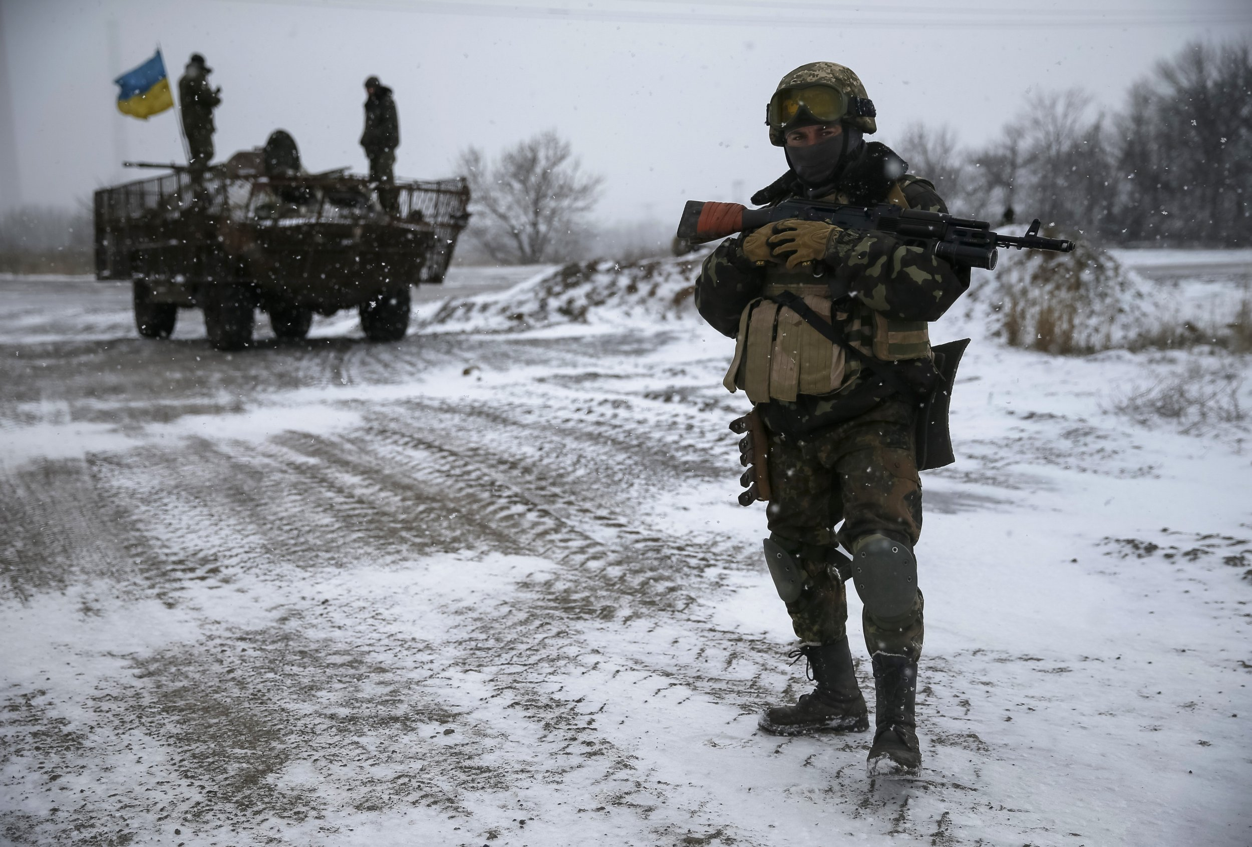 Ukrainian forces