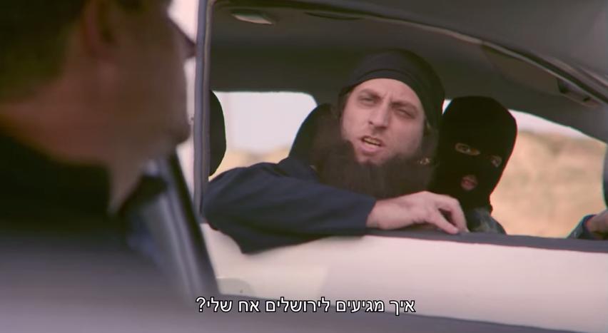 2-18-15 Netanyahu ad rap