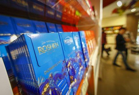 Roshen chocolate