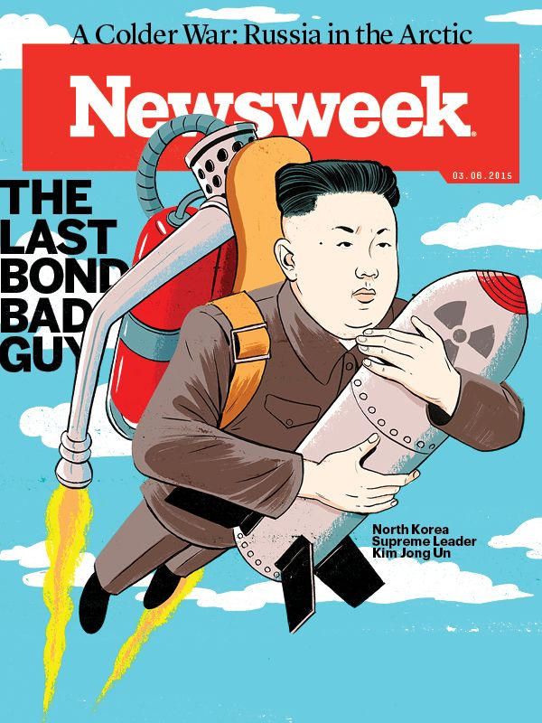 Image result for kim il sung newsweek magazine cover