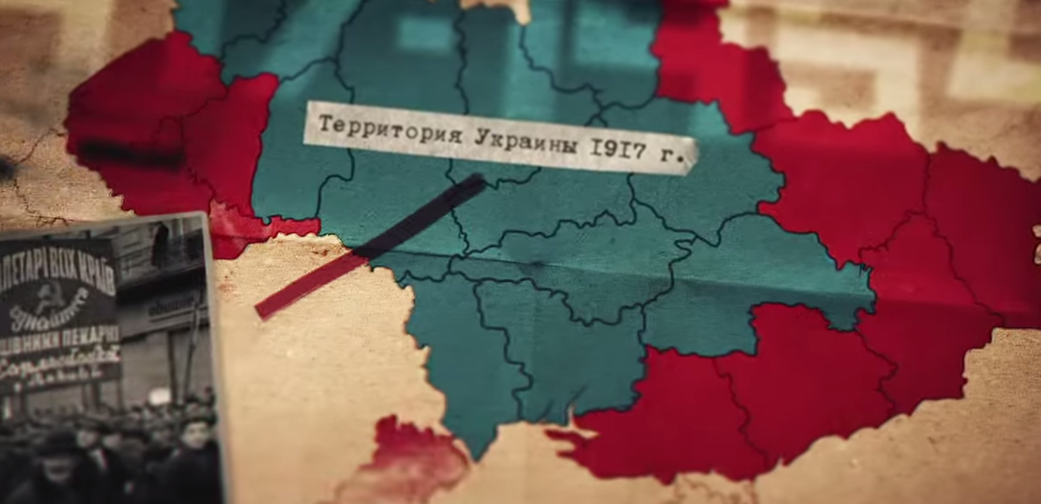 Russian video