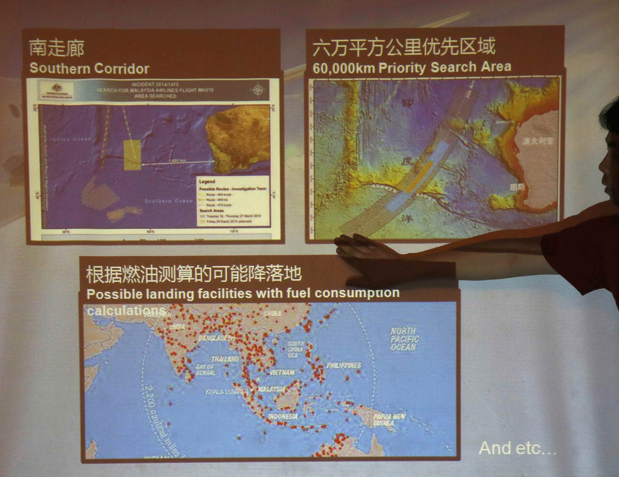 2015-02-20T100659Z_1194484775_GM1EB2K1DXC01_RTRMADP_3_MALAYSIA-AIRLINE-MH370-RELATIVES