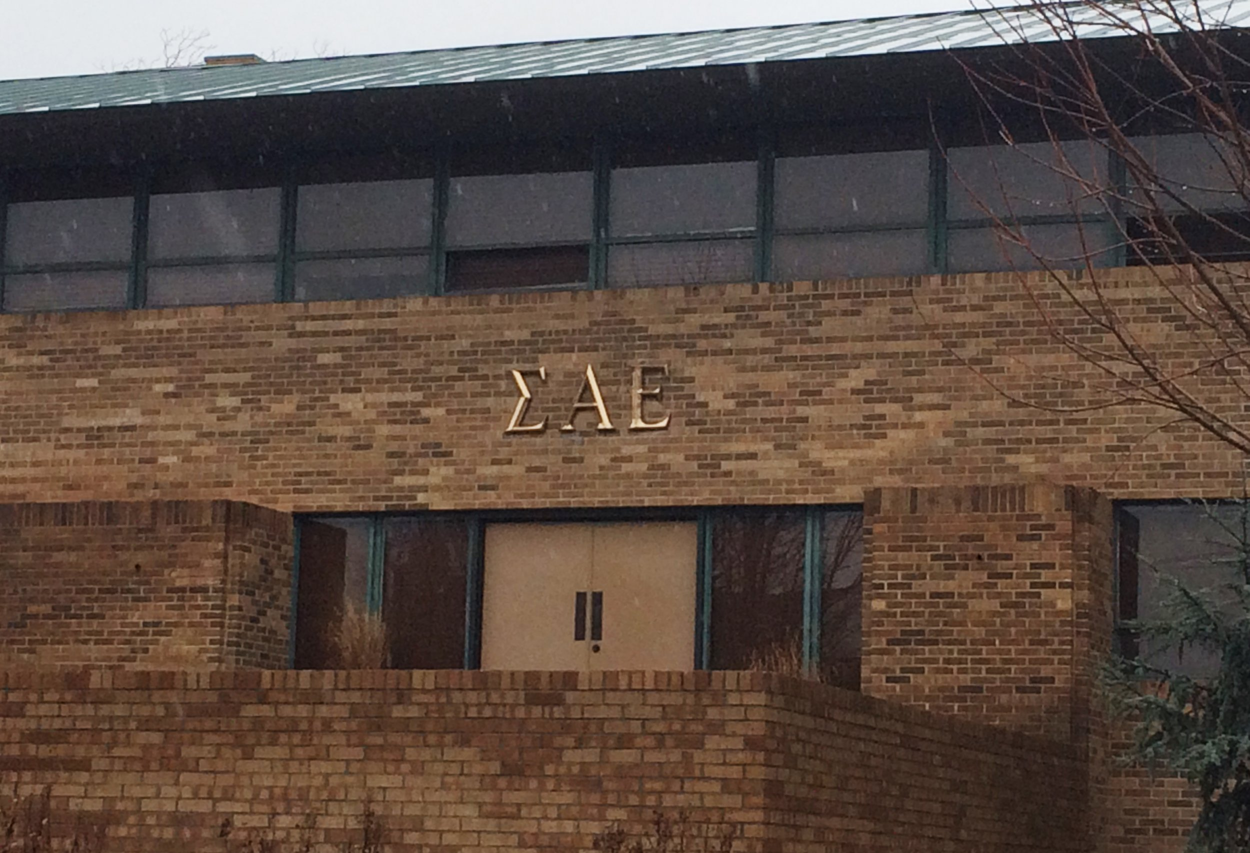 University of Oklahoma SAE