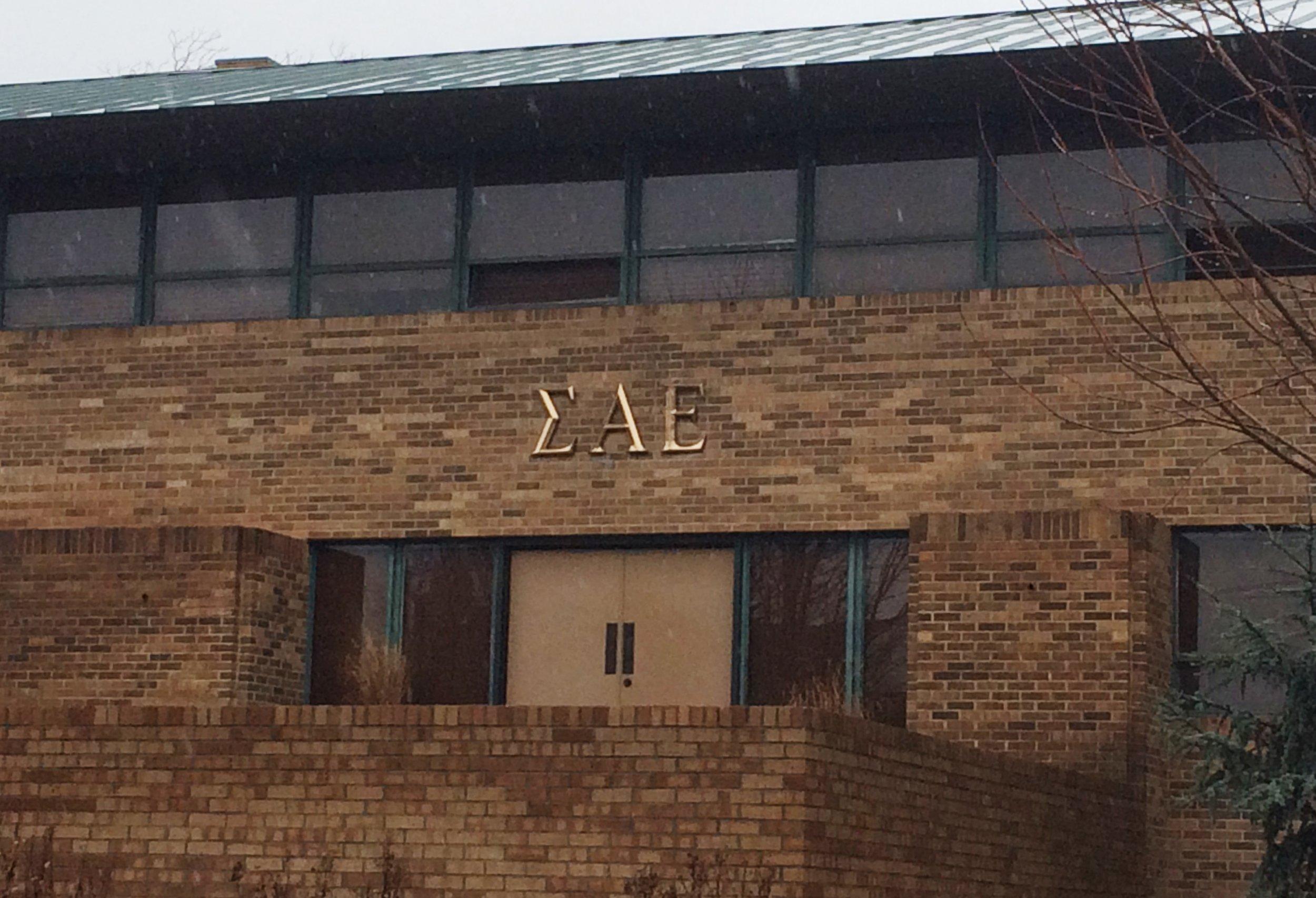 University of Oklahoma SAE