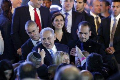 Netanyahu