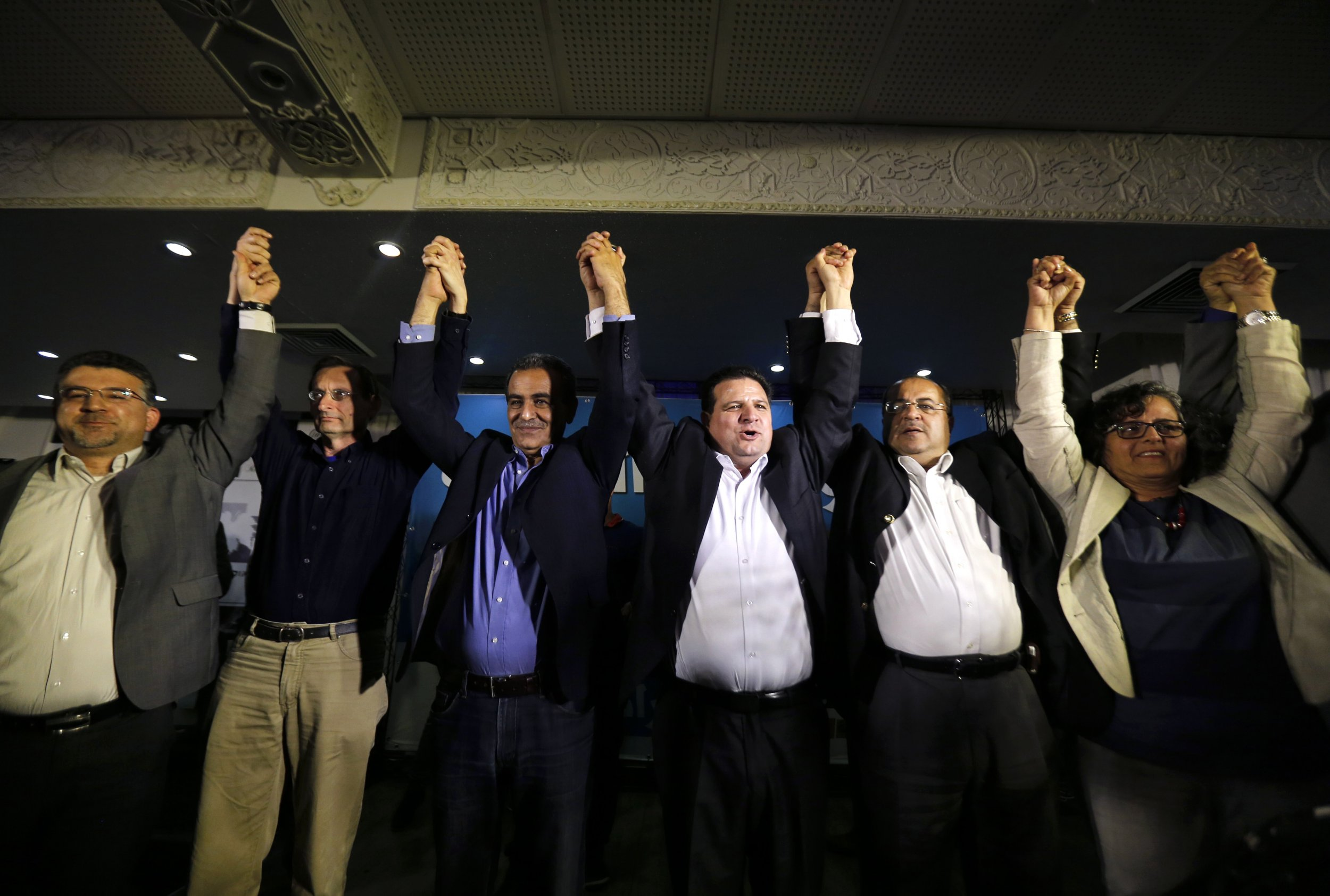 Joint Arab List Israel Netanyahu
