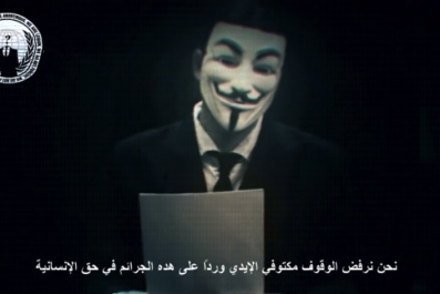 Anonymous Israel Palestine