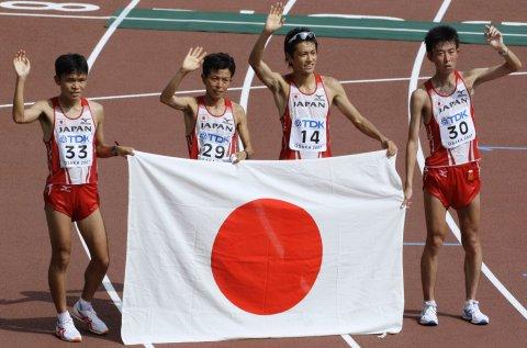 Japanese runners