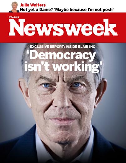 Blair cover