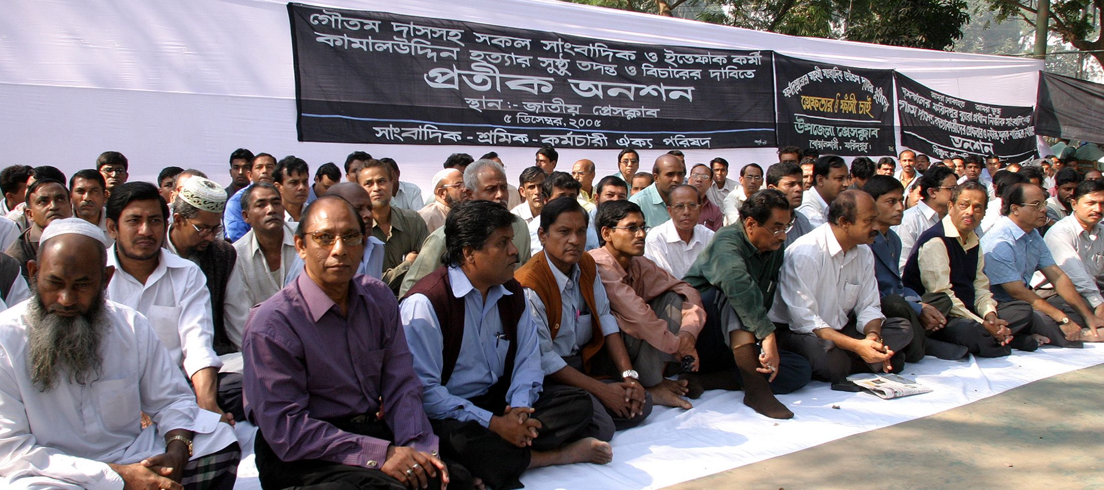 Bangladeshi journalists