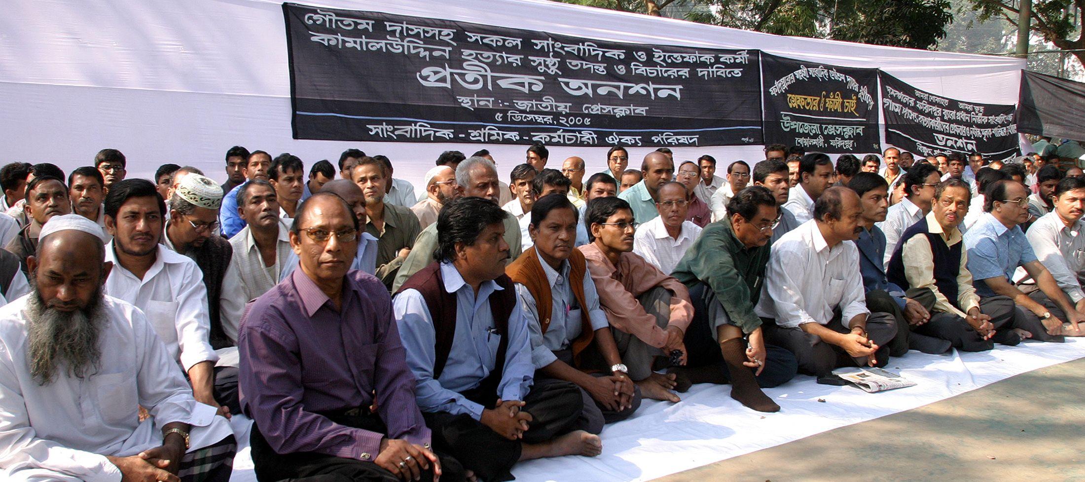 Bangladeshi journalists