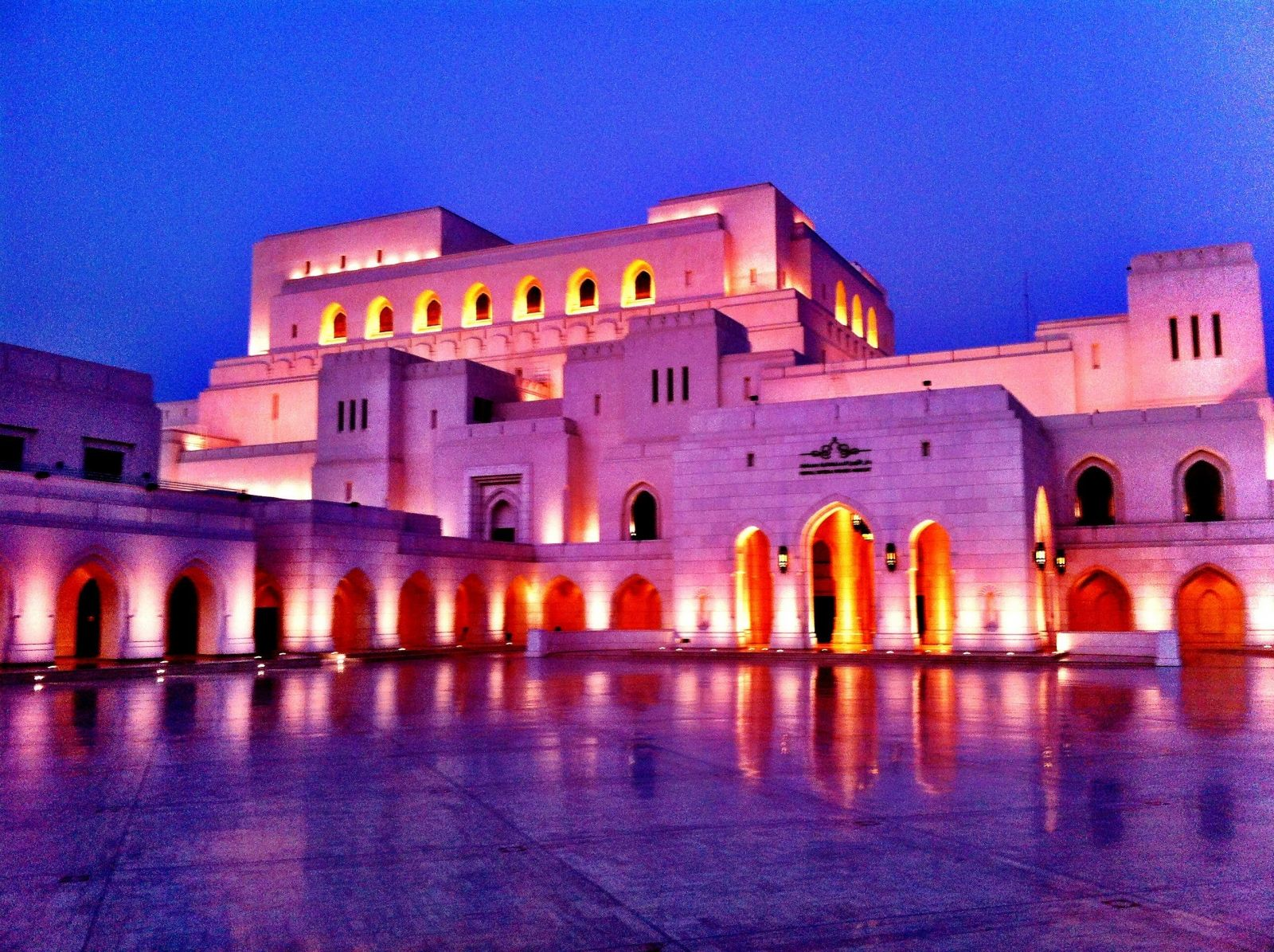 royal-opera-house-oman
