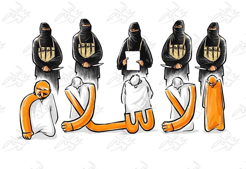 Islam_art