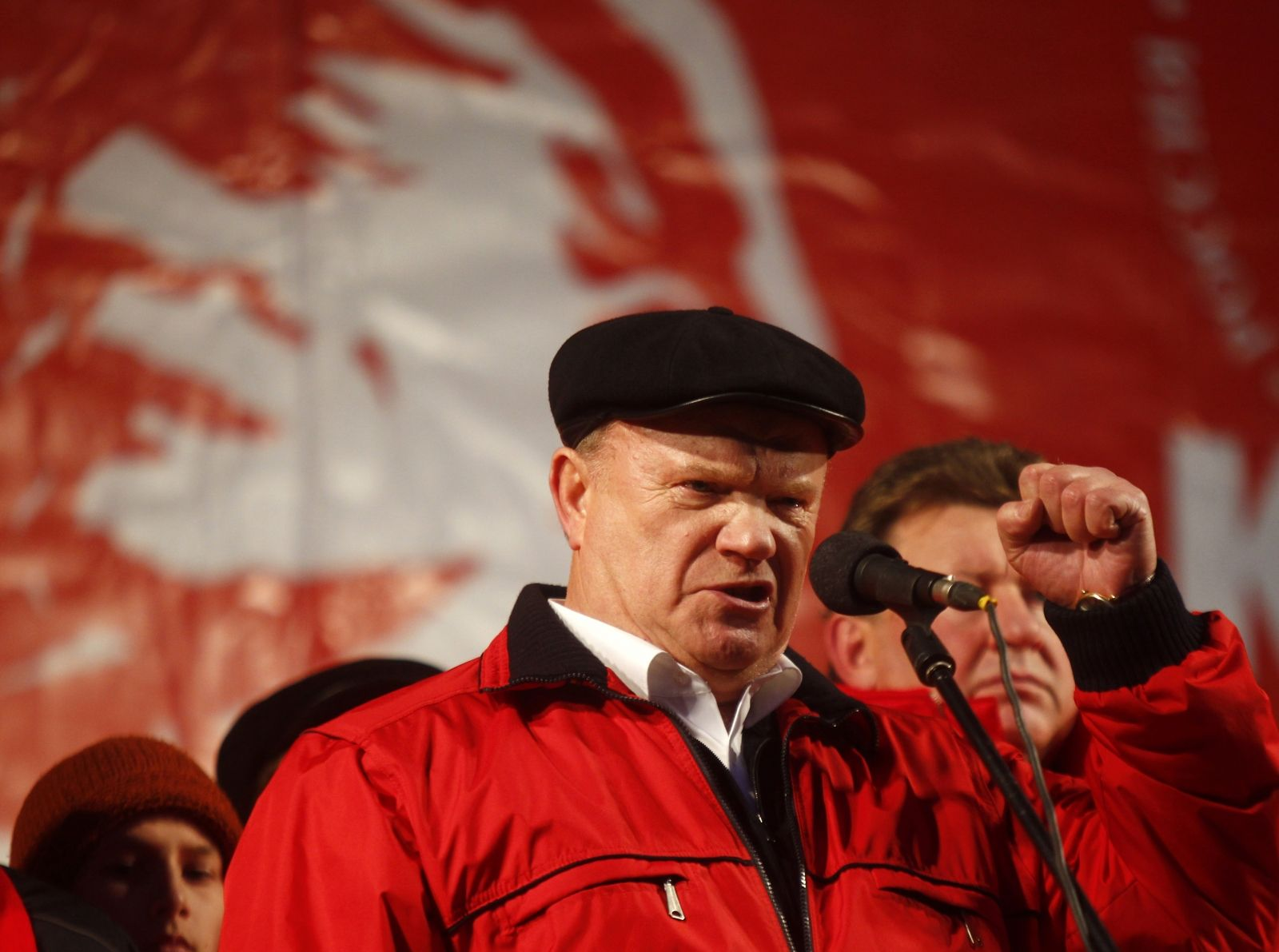 Gennady Zyuganov Russian Communist leader