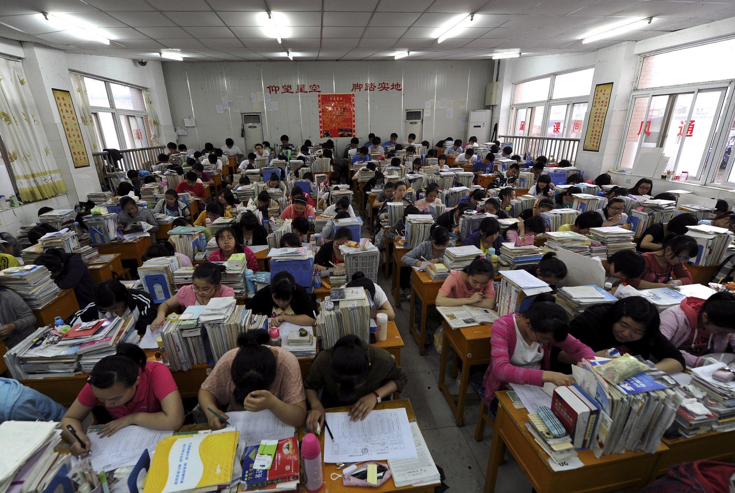 Chinese entrance exam