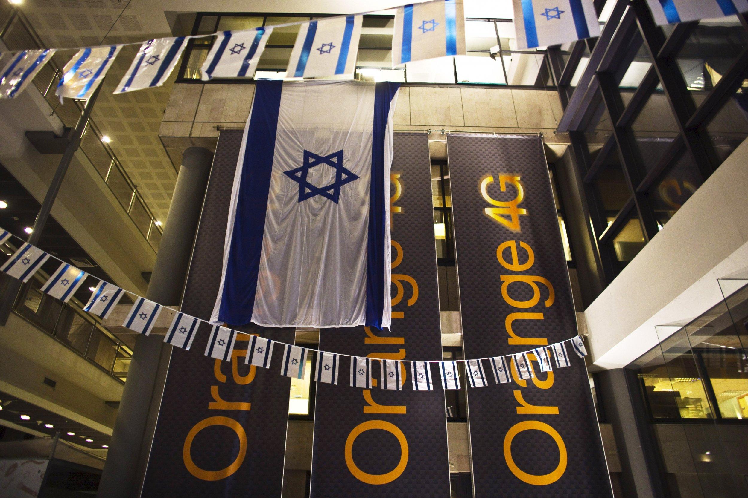 0612_Israel