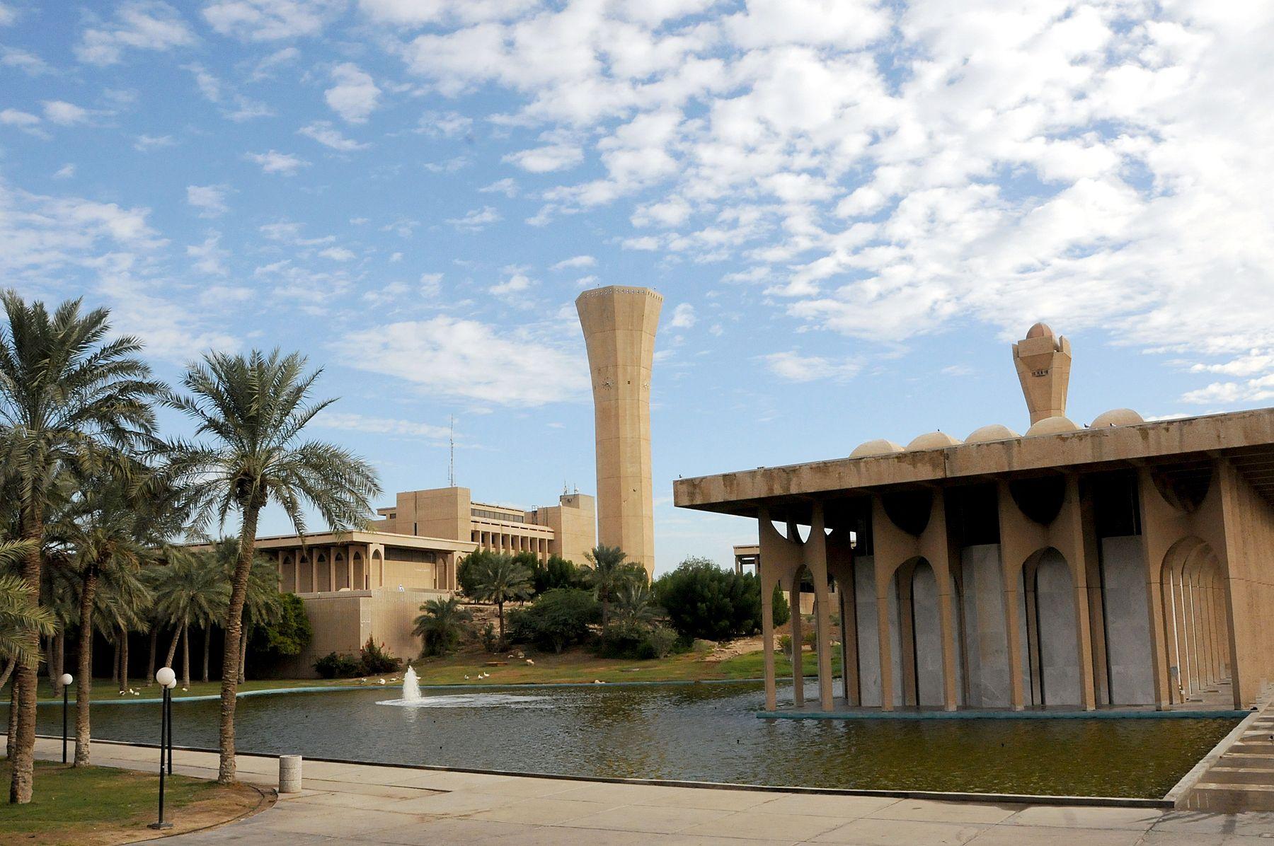 Αποτέλεσμα εικόνας για King Fahd University of Petroleum and Minerals