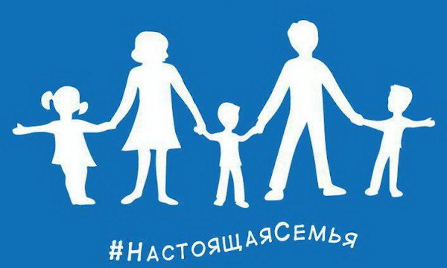 Russia unveils Straight Pride flag