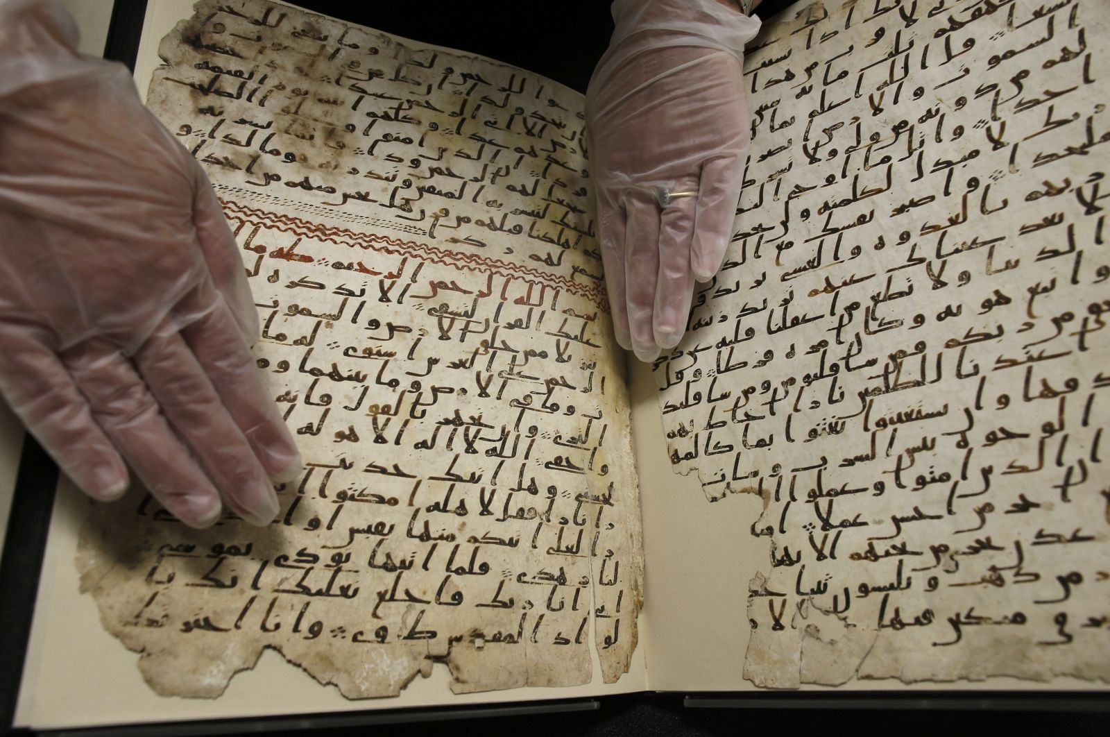 Old Koran found in University of Birmingham