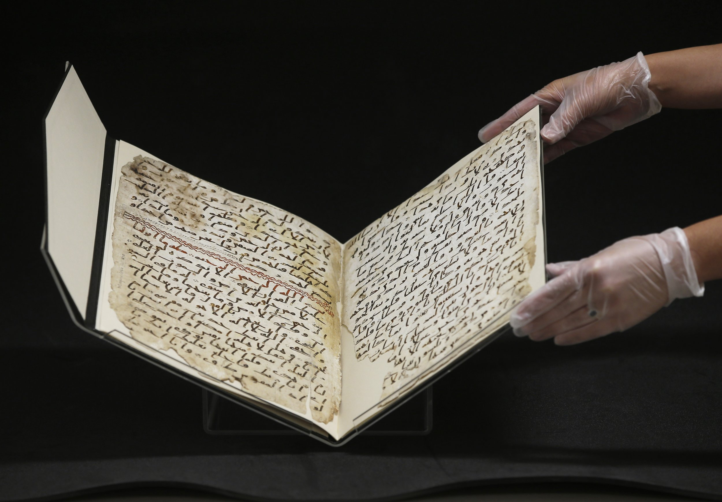 0723_Koran