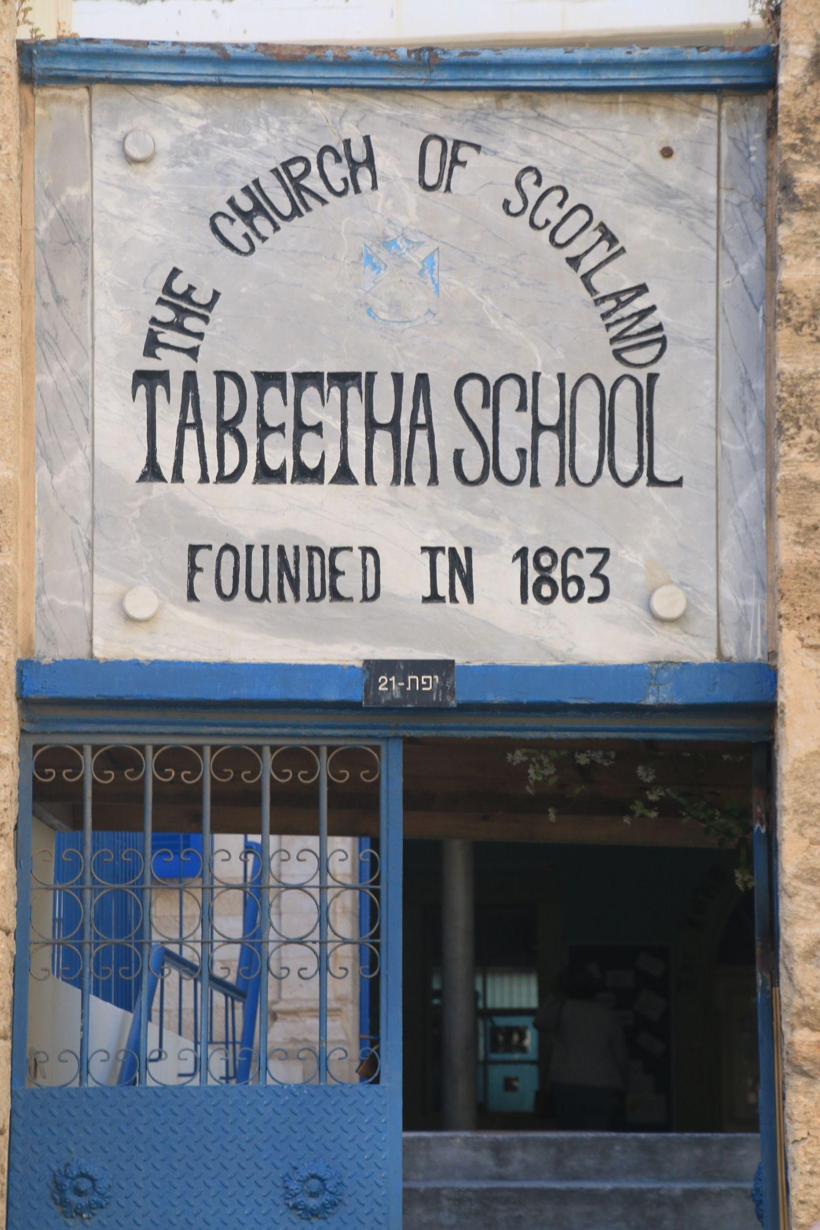 Tabeetha school entrance