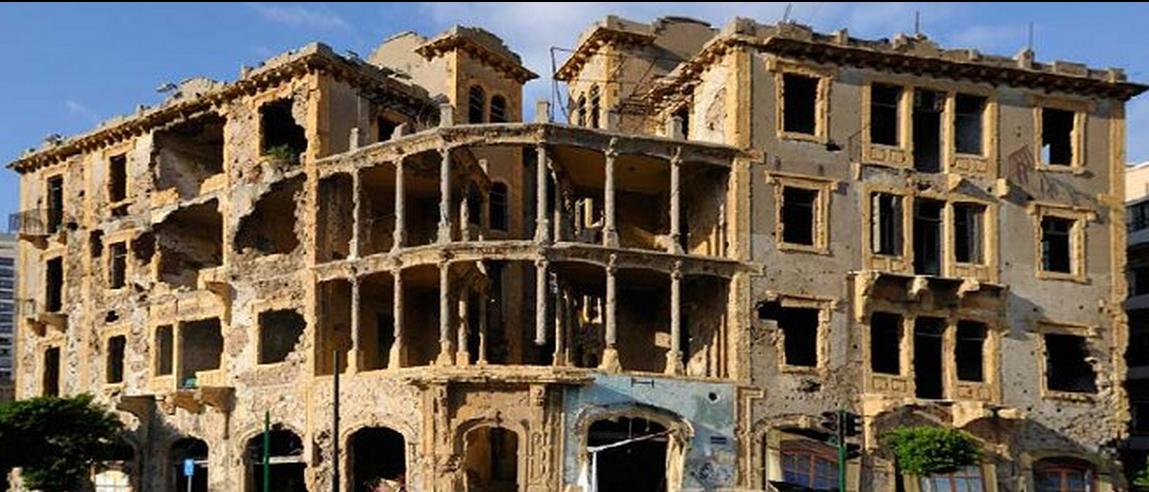 Beit Beirut memorial museum