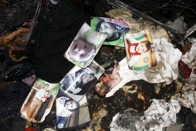 Ali Dawabsheh burned to death in attack