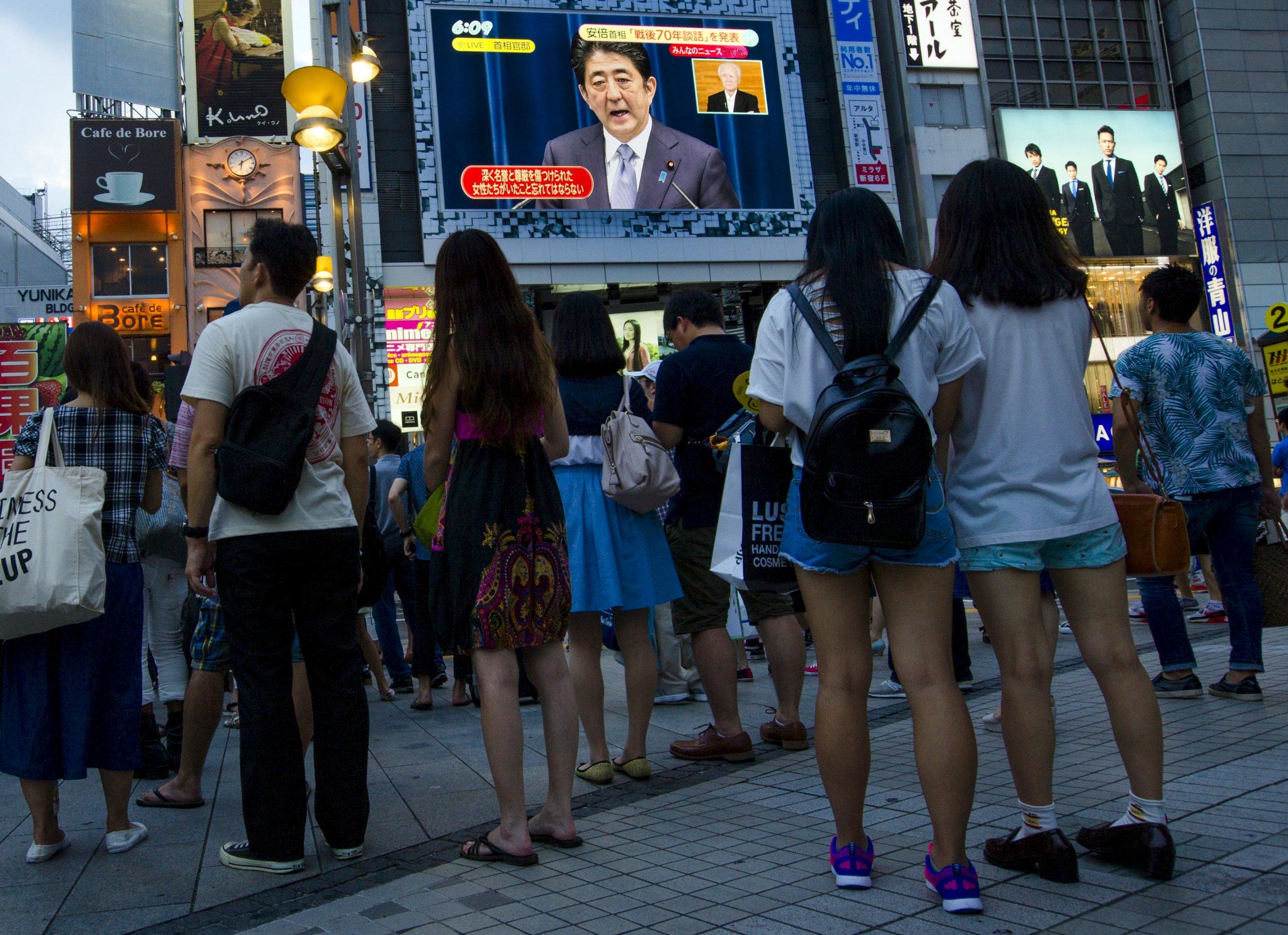 8/14/2015_JapanWorldWar2