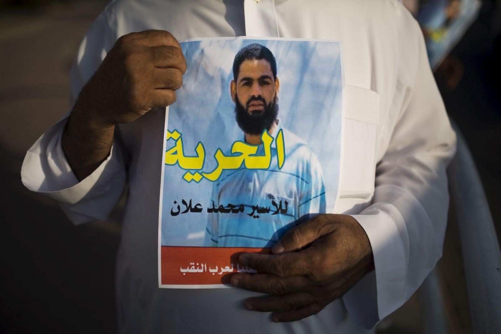 Mohammed Allan Hunger Strike Israel