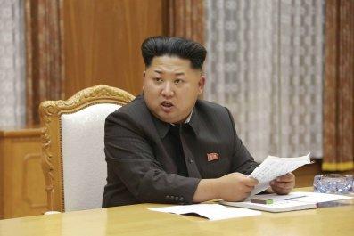 Kim Jong Un North Korea South