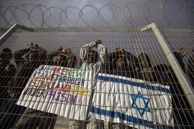 Holot Israel Refugees