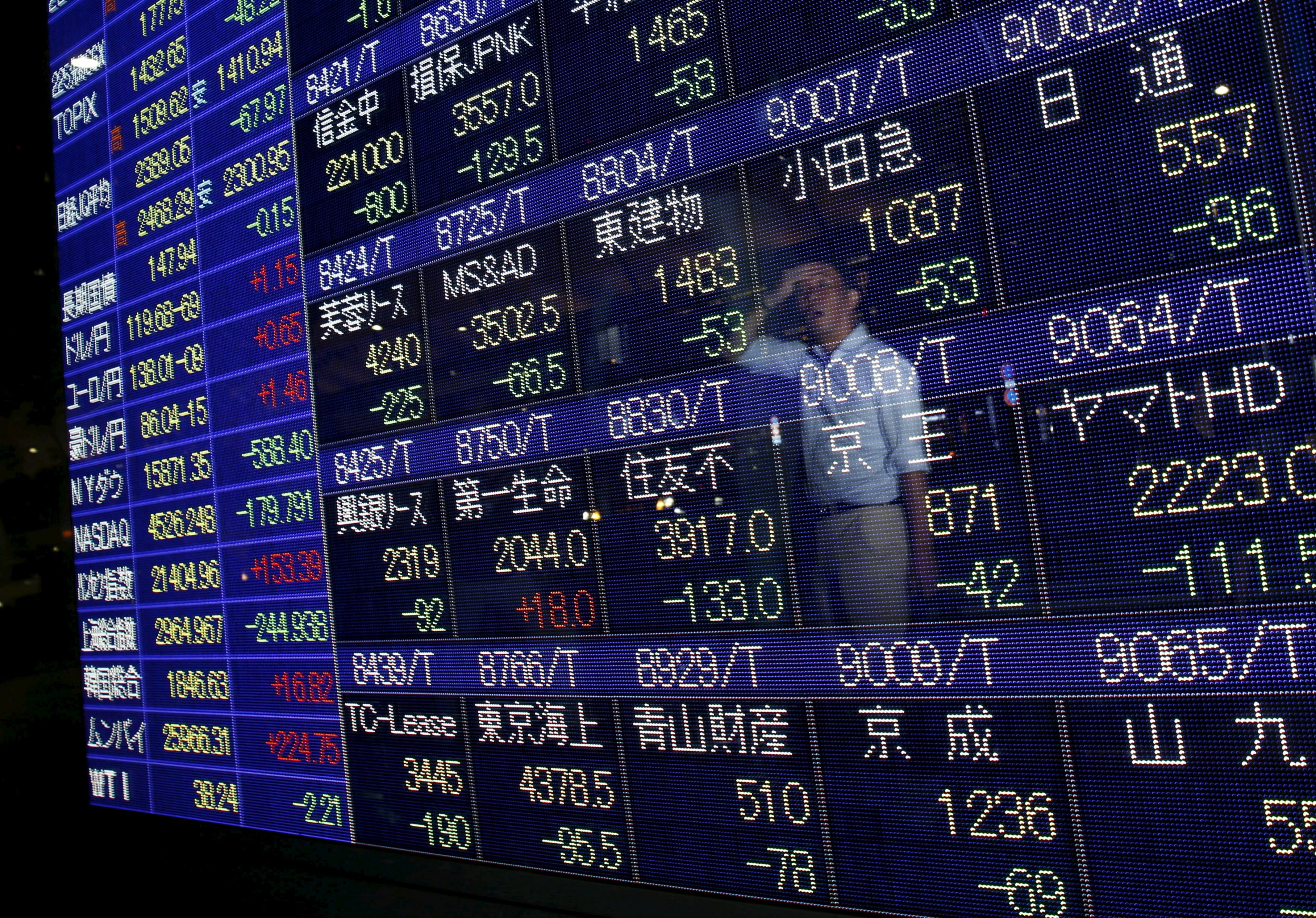 8/25_StockMarketChina