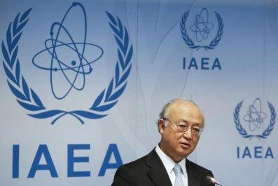 0825_IAEA_01