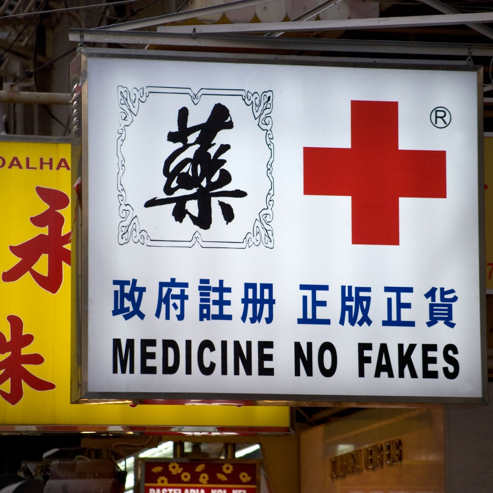 The Fake Drug Industry Is Exploding, and We Can't Do